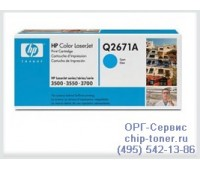 Картридж голубой HP Color LaserJet 3500 / 3550 / 3700 ,совместимый