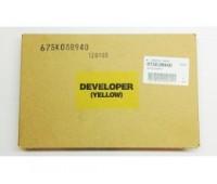 Девелопер желтый Xerox WorkCentre 7132 / 7232 / 7242,оригинальный