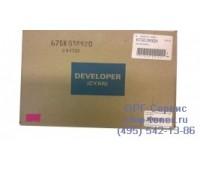 Девелопер голубой Xerox WorkCentre 7132 / 7232 / 7242 ,оригинальный