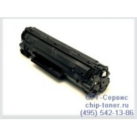 Картридж HP LaserJet 1010 / 1012 / 1015 / 1020 / 1022 , совместимый