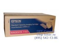 Картридж пурпурный Epson AcuLaser C2800N ,оригинальный
