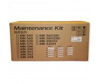 Сервисный комплект MK-575 для обслуживания принтеров Kyocera Mita Ecosys P7035 / P7035cdn оригинальный