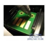 Чип желтого тонер-картриджа Xerox Phaser 7500n