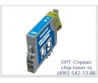 Картридж голубой Epson T0482 совместимый